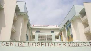 RDC – Un tout nouveau bâtiment hospitalier à Kinshasa